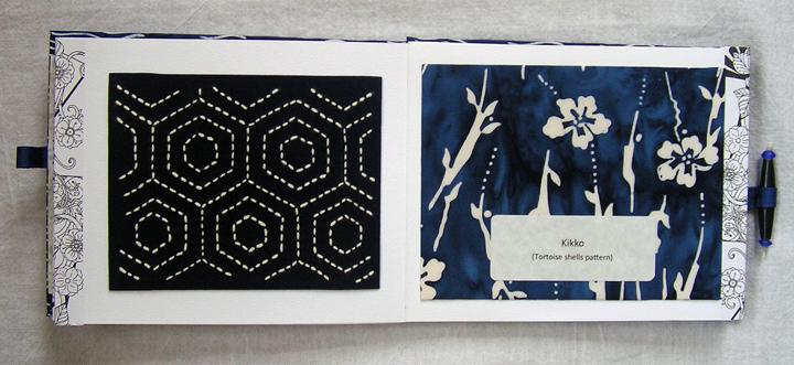 Sashiko/Fabric